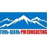 Проектный Альянс Казахстана проводит Международный День Проектного Управления