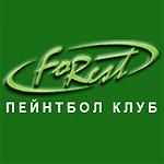 """26 мая 2007 г. состоится открытие первого нижегородского парка приключений """"EXTREMELAND"""""""