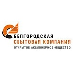 Краснояружский участок ОАО «Белгородэнергосбыт» признан лучшим