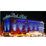 «Маринс Парк Отель» встречает участников автопробега