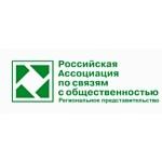 МТС и РАСО-Юг подготовят новых специалистов PRофшколы