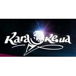 В Украине стартует отборочный тур на Чемпионат Мира по Караоке
