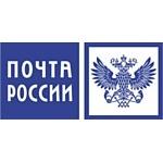 Почтовики Подмосковья отпраздновали День рождения Деда Мороза