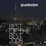 Центр Светодизайна Illuminator выпустил в свет альманах для девелоперов и архитекторов