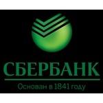 Северо-Кавказский банк Сбербанка России продолжает осуществлять выплаты страхового возмещения по вкладам «АМТ Банка»