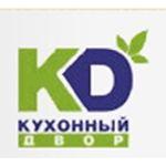 Компания «Кухонный двор» на выставке «Подмосковье-2011»