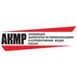 Итоги конкурса АКМР «Лучшее корпоративное видео России – 2012»