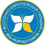 Проведен сравнительный анализ эффективности сайтов турфирм Челябинска