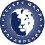 Безопасность на «пятерку» в «Русской Школе Управления»