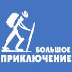 Команда детского оздоровительного лагеря «Большое Приключение» участвует в чемпионате России по ездовому спорту