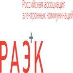 На Russian Internet Week 2011 пройдет «Железный блок»
