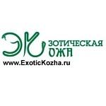 Компания Экзотическая кожи - импортер оригинальных аксессуаров из экзотической кожи
