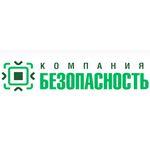 «Компания Безопасность» выиграла конкурс на оснащение филиала «РусГидро» в Северной Осетии