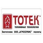 Дмитрий Зеленин: «Тверское – значит лучшее». Строим аналогичные заводы