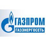 Нижегородский общественный транспорт переходит на сжиженный углеводородный газ