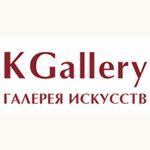 Линия Малевича. Выставка работ В.Поваровой в KGallery