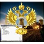 ИнформСистем: Обращение к Президенту и Правительству РФ по вопросу перерасхода топлива на тепловых электростанциях