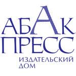 """Бизнес-завтрак от """"АБАК-ПРЕСС"""""""
