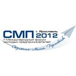 II Международный форум молодых предпринимателей «Стратегия.Миссия.Перспектива-2012»