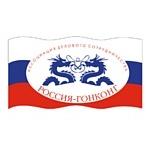 Открылось интернет-представительство Ассоциации делового сотрудничества «Россия-Гонконг»