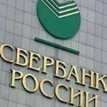 Сбербанк открыл офис нового формата в с. Казанское  Тюменской области
