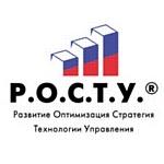 С использованием БИС-ГМЗ сформированы государственные и муниципальные задания в Орловской области и городе Саранске Республики Мордовия
