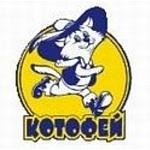 На Урале запущена рекламная кампания для бренда «Котофей»