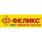 Открытие нового салона офисной мебели  «ФЕЛИКС» в Москве