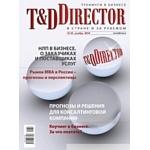 Два профессиональных В2В издания для рынка обучения и развития персонала, коучинга, консалтинга