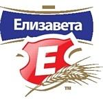 «Группа компаний «Елизавета»»  получила  сертификат «Халяль» на свою продукцию