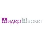 1 августа компания «Лидер-Паркет» открывает самый большой монобрендовый стенд в Москве