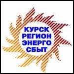 Утверждены энерготарифы для населения на 2012 год