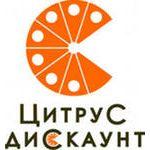 «Цитрус» поддерживает литературный конкурс детского творчества «Море талантов»