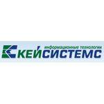 «Кейсистемс»: Забайкальский край автоматизирует местное самоуправление