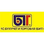 Программный продукт «БИТ:Отель 8» обеспечил эффективное управление в гостинице «Спортивная»