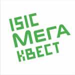 В ночь с 15 на 16 декабря  в Петербурге пройдет очередной этап игры ISIC МегаКвест – городской спортивно-интеллектуальной гонки на автомобилях