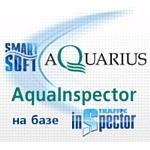 AquaInspector – совместный проект «Смарт-Софт» и «Аквариус»