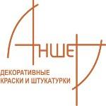 Открылся новый сайт компании «Аншер» - www.ansher.ru