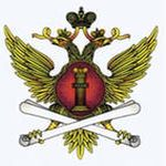 В Управлении Росреестра по Москве внедрена система поиска платежей «СМАРТ-Платеж»