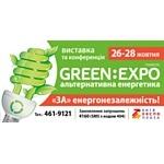 В конце октября в Киеве состоится выставка «зеленых» технологий