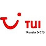 TUI Russia &  CIS. Новые назначения