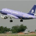 Китайская авиакомпания признана банкротом