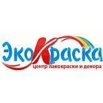 Открылся магазин розничной торговли компании ООО «Экокраска» в Иркутске