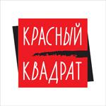 В Ростове-на-Дону прошел Всероссийский Интернет-МАРАФОН 2008