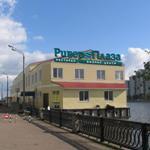 Бизнес-центр «Ривер-плаза» предлагает для субъектов малого предпринимательства в аренду мини-офисы