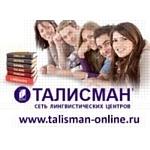 """На """"талисмановскую"""" учебу в Англию мечтает поехать 150 юношей и девушек"""