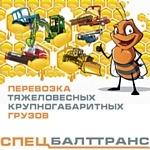 Перевозка дробильного оборудования из Санкт-Петербурга в Старый Оскол