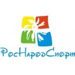 РосНародСпорт на союзном уровне дал старт крупной молодежной инициативе «ВыДвижение»