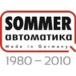 11 июня 2010 года компания SOMMER отмечает 30-летний юбилей