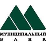 Муниципальный банк вошел в число крупнейших кредиторов населения НСО